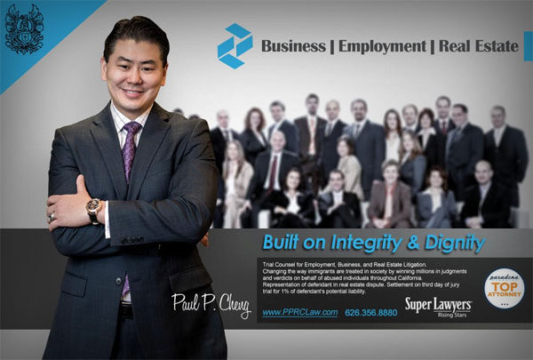 Law Offices of Paul P. Cheng & Associates