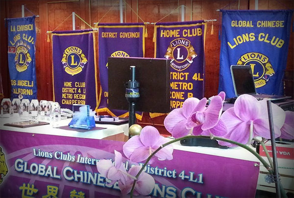 Global Chinese Lions Club