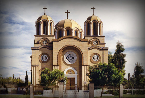 St. Sava Serbian Orthodox Church